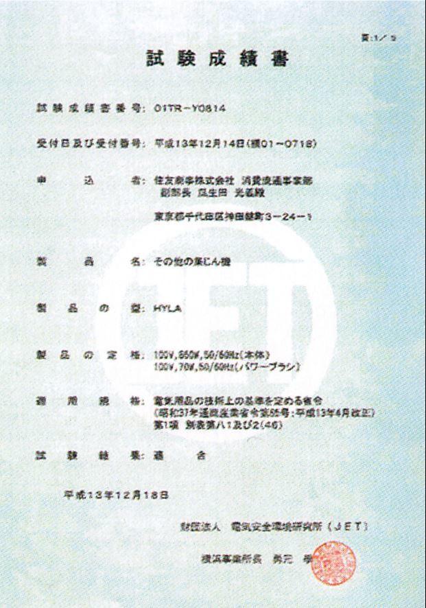 obr certifikát Hyla pro Asii